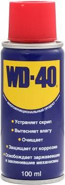 WD-40 <b>Средство д/тысячи применений</b> 100мл   WD-40 ...