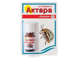 <b>Средство защиты</b> растений <b>Ваше хозяйство</b> Актара 9 мл купить ...