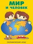 Купить книги от «<b>DMB</b>» — интернет-магазин OZON.ru