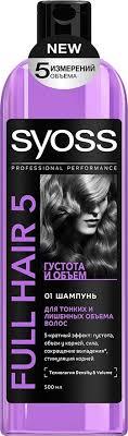 <b>Шампунь Syoss Full</b> Hair 5 для тонких и лишенных объема волос ...