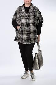 Пальто <b>Persona by Marina</b> Rinaldi | Privilege butik - интернет ...