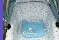 Купить детскую <b>подушку</b> в Екатеринбурге, сравнить цены на ...