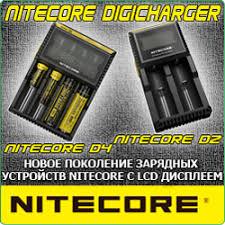 Пальчиковые <b>аккумуляторы Panasonic</b> Eneloop <b>AA</b>, <b>Panasonic</b> ...