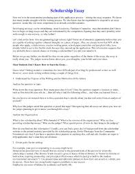 Examples Introduction Essay Essay Writing Samples Best Ever Pictures And Images Of Excellent