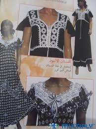 صور مودالات قنادر من مجلة ريان للخياطة الجزائرية - قندورة مجلات خياطة جزائرية Images?q=tbn:ANd9GcQfPqbkM7ssMqAjoDFSWb_aTC69oNMDLa1XBA7tPCyA24xGuvmY