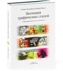 21 Best Вишлист images in 2020 | Nonfiction books, Books to read ...