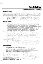 skills resume samples   http     resumecareer info skills resume    skills resume samples   http     resumecareer info skills