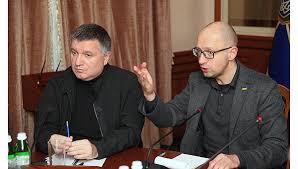 Премьер-министр Грузии Гарибашвили объявил об отставке - Цензор.НЕТ 4