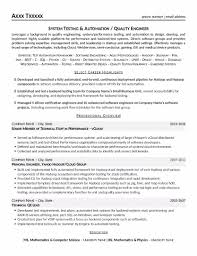 engineer resume quality engineer resume