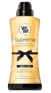 Купить <b>Кондиционер для белья Vernel</b> Supreme Glamour ...