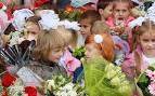 Защита ребенка в школе заговоры
