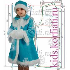 Выкройка новогоднего <b>костюма</b> для <b>девочки</b>   Шью или cшить ...
