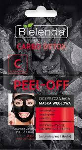 CARBO DETOX <b>Очищающая угольная маска</b> PEEL – OFF, 2х6 г ...
