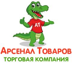 <b>Семена салат</b> купить в Воронеже оптом и в розницу в Арсенал ...