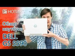 Видео: обзор <b>ноутбука Dell G5 5590</b> - хватит ли нам 8 ГБ ...