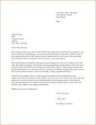 employment cover letter samples rnygocm the best letter sample employment cover letter samples rnygocm