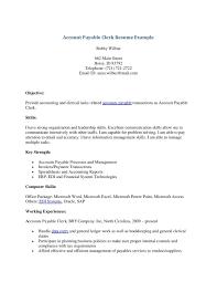 cashier resume samples mr sample resume the  seangarrette cooffice clerk resume pdf office clerk cover letter samples resume genius cover letter accounting pdf   cashier resume samples