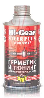 Купить Разные <b>жидкости HI</b>-<b>GEAR</b> Герметик и тюнинг для ...