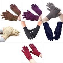 Женские <b>перчатки для сенсорных</b> экранов, новые женские ...