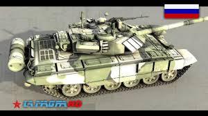 Russian T-90 Main Battle Tank - YouTube