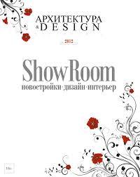 «Архитектура&Design» by Design2pro - issuu
