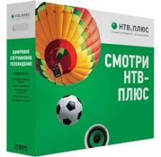 <b>Комплект спутникового</b> оборудования <b>НТВ</b>-Плюс HD Simple III