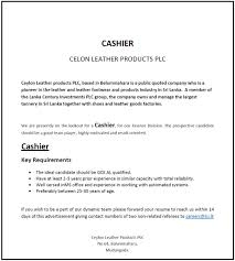 cashier job vacancy in sri lanka key requirements the ideal candidate should be gce a l qualified have at least 2 3 years prior experience in similar capacity total reliability