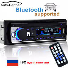 autoradio <b>12V Car Radio</b> Bluetooth 1 din <b>car stereo Player</b> Phone ...