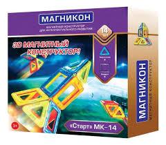 Детские <b>магнитные конструкторы</b> - купить магнитный ...