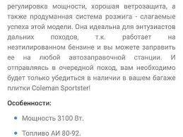 <b>Горелка бензиновая</b> Coleman <b>Sportster</b> купить в Свердловской ...