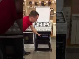 SUPER ГАЗ обзор газовой плиты <b>Гефест 5100 02</b> 0009 белой ...