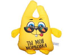 <b>игрушка</b> антистресс <b>сима ленд</b> место | elis-tyumen.ru