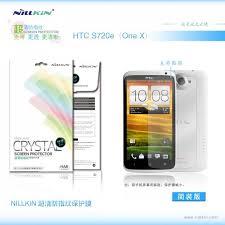 Чехлы для HTC One X. Купить чехол по цене от 59 грн. > отзывы ...