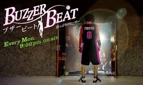 <b>Buzzer Beat</b> - AsianWiki