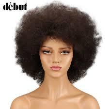 <b>Debut</b> Short <b>Human Hair Wigs</b> Afro Kinky Curly <b>Wig</b> Sassy Curl ...