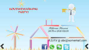 housewarming invitation maker android apps on google play housewarming invitation maker screenshot
