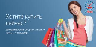 купить <b>Часы Seiko SRP770K1</b>, интернет магазин <b>часов</b>