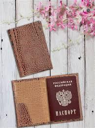 Кожаная <b>обложка для паспорта KIN</b> 9698227 в интернет ...