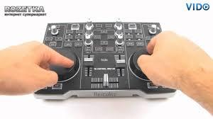 <b>DJ</b>-пульт <b>Hercules DJ</b> Control MP3 e2 - YouTube