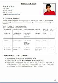 it fresher resume format sample fresher resume format resumes format for freshers