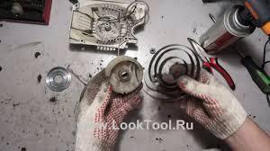 Ремонт стартера бензопилы !!! Своими руками!!! - YouTube