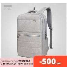 <b>Рюкзак</b> туристический, купить по цене от 1299 руб в интернет ...