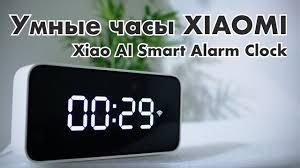 Будильник <b>Xiaomi</b> AI Smart <b>Alarm</b> Clock с интеллектуальным ...