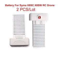 2 шт./лот для <b>SYMA X8SW</b> X8SC Радиоуправляемый ...