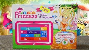 ХОРОШИЙ ДЕТСКИЙ <b>ПЛАНШЕТ TurboKids Princess</b> NEW обзор ...
