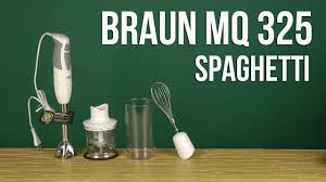 Распаковка <b>BRAUN MQ 325</b> Spaghetti - YouTube