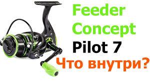 <b>Feeder Concept Pilot</b> 7 Подробный Разбор <b>Катушки</b> | Фидер ...
