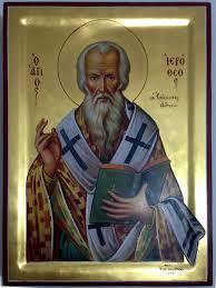 Αποτέλεσμα εικόνας για εικονα αγιου ΙΕΡΟΘΕΟΥ