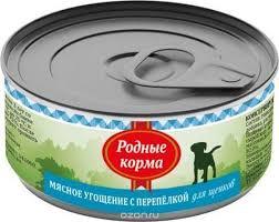 консервы родные корма мясное угощение для щенков с индейкой 340 г