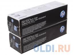 <b>Картридж HP CE320AD</b> (№<b>128A</b>) для цветных принтеров <b>HP</b> ...